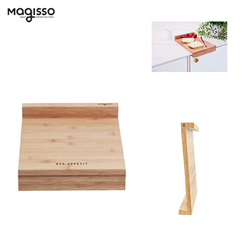 MO-CB70163 - Magisso Cutting Board