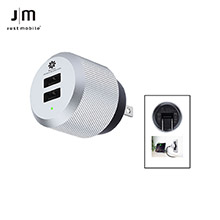 Just Mobile Alu Plug USB Wall Charger